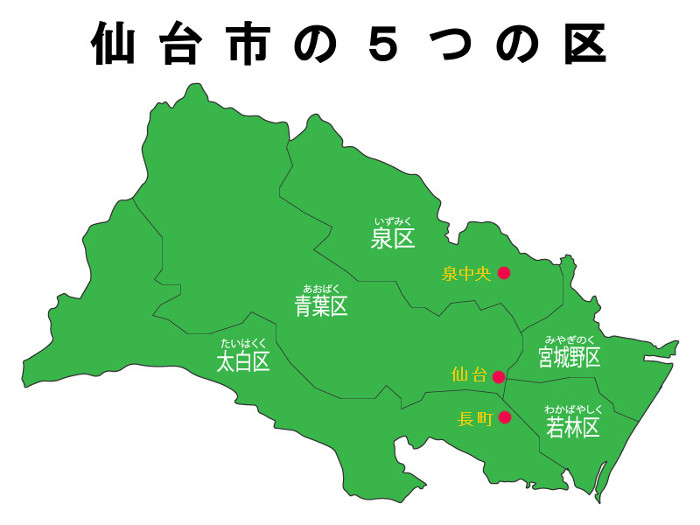 仙台市の区割り