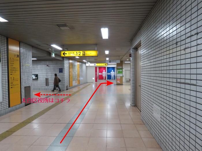 地下鉄⇒のビスク長町南行き方2
