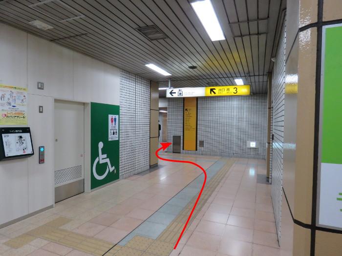 地下鉄⇒のビスク長町南行き方3