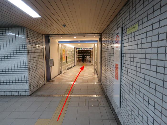 地下鉄⇒のビスク長町南行き方4