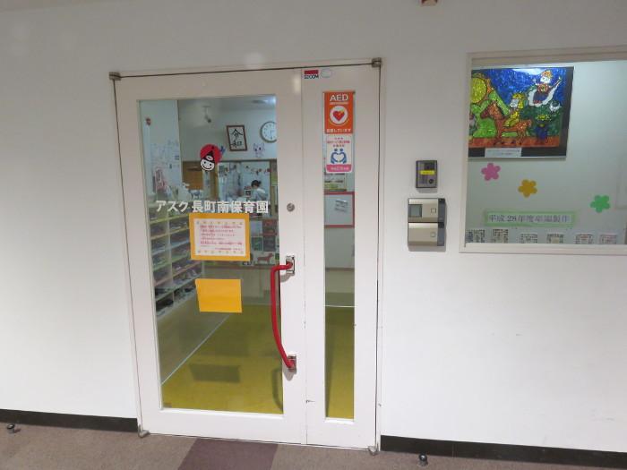 地下鉄⇒のビスク長町南行き方12