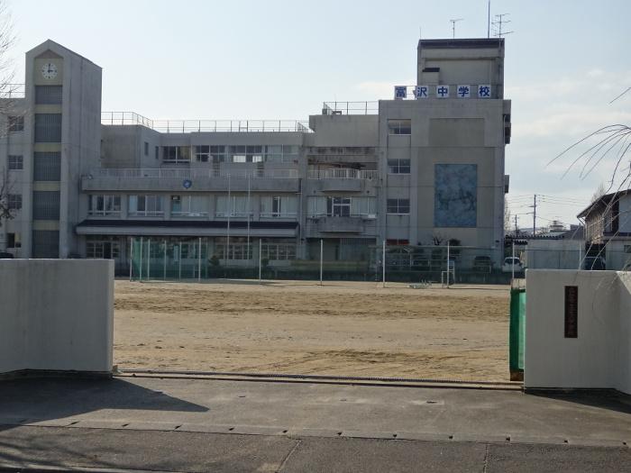 仙台市立富沢中学校