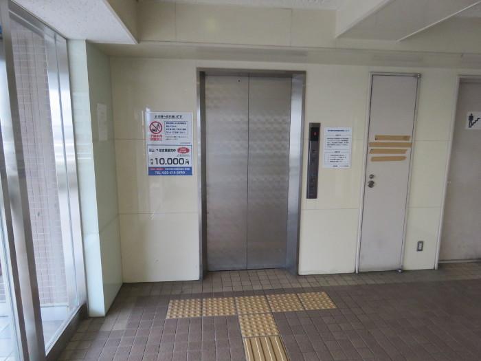 泉中央駅からのびすく泉中央への行き方(地下鉄4)