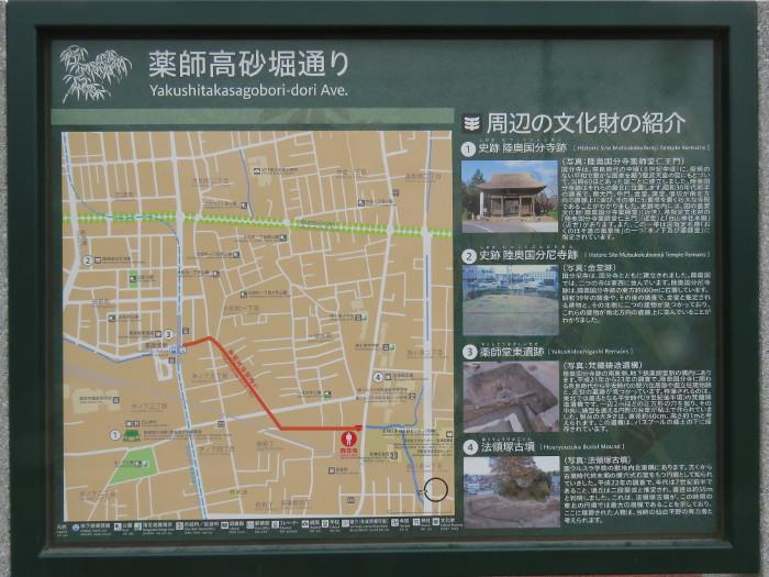 薬師堂駅から若林区役所への行き方の地図