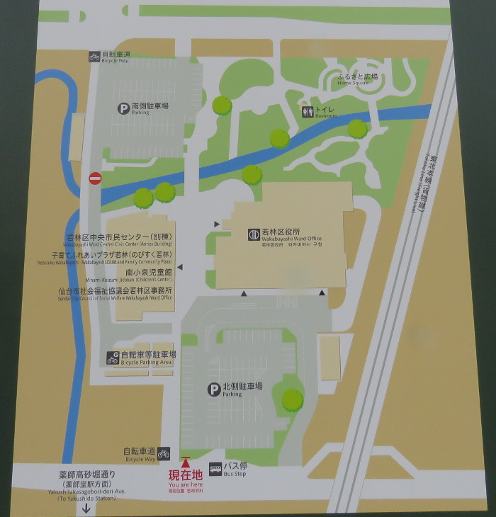 若林区役所・のびすく若林の地図