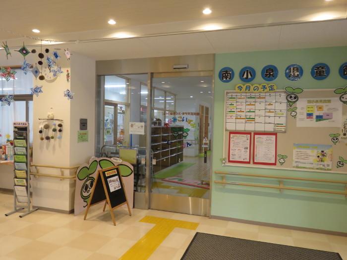 薬師堂駅から若林区役所(のびすく若林)9