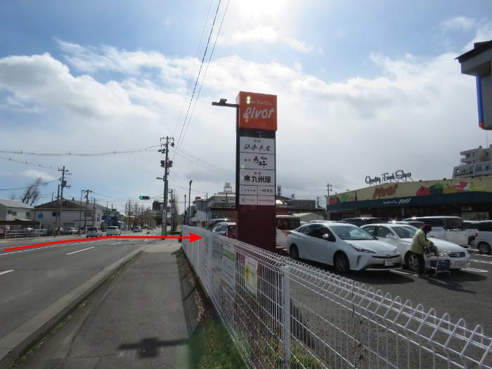 坂下交差点からのびすく宮城野(車)1
